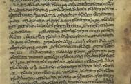 کتابخانه مرکزی تبریز، امانتدار انجیل بی بدیل کلیسای شرق
