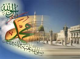مرنجان و مرنج / سروده ای از حجت الاسلام و المسلمین محمدعلی خسروی به مناسبت میلاد پیامبر رحمت(ص)؛