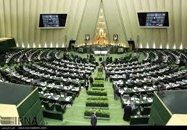 با غیبت های مکرر و عدم مشارکت نمایندگان در رای گیری ها حال این روزهای مجلس شورای اسلامی خوب نیست! + جدول