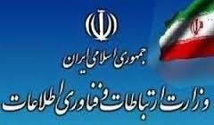 واعظی از بازداشت یک مفسد مالی خبر داد/باز هم ردپای دولت احمدی نژاد در فساد/رقم تخلف،۱۰۰میلیون یورو