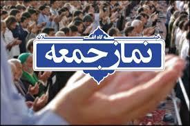 آیت الله محسن غرویان : عواقب استفاده جناحی از تربیونهای مذهبی