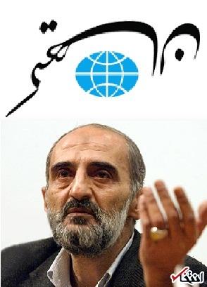 عصبانیت کیهان از شل شدن حصر