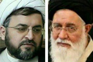 نقد حجتالاسلام سروش به امام جمعهی مشهد