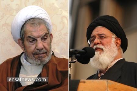 شهرت دو امام جمعه، با دو ویژگی متفاوت